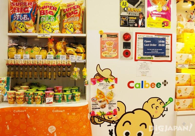Calbee Plus專門店的一小角有販售周邊商品