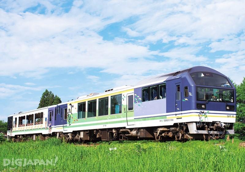 双鱼座托罗前景火车1