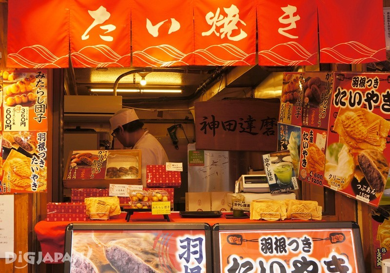 神田達磨鯛魚燒