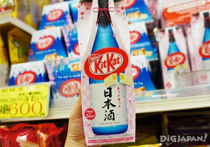 伴手禮之三KITKAT 日本酒巧可力