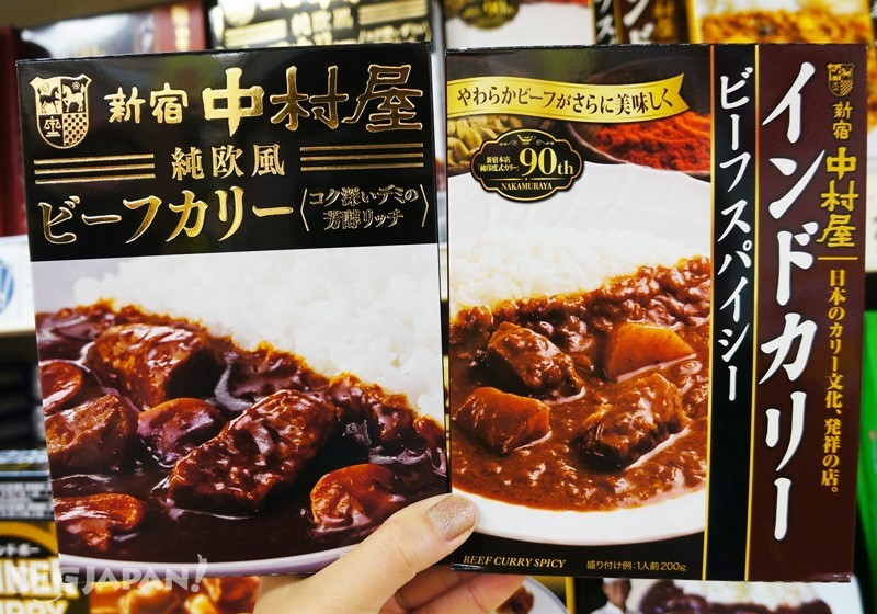 新宿中村屋牛肉咖哩調理包