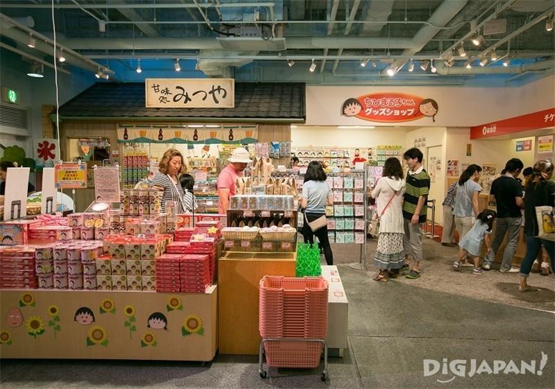 樱桃小丸子的纪念品店