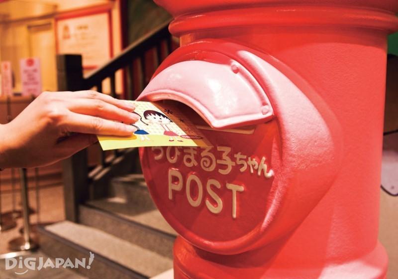樱桃小丸子乐园邮筒