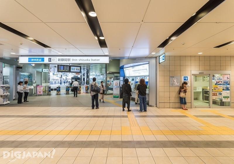 新静冈车站