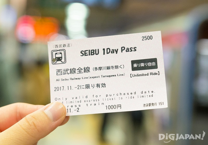 SEIBU 1Day Pass