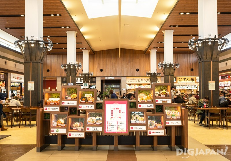 Outlet的美食廣場「Forest Kitchen」