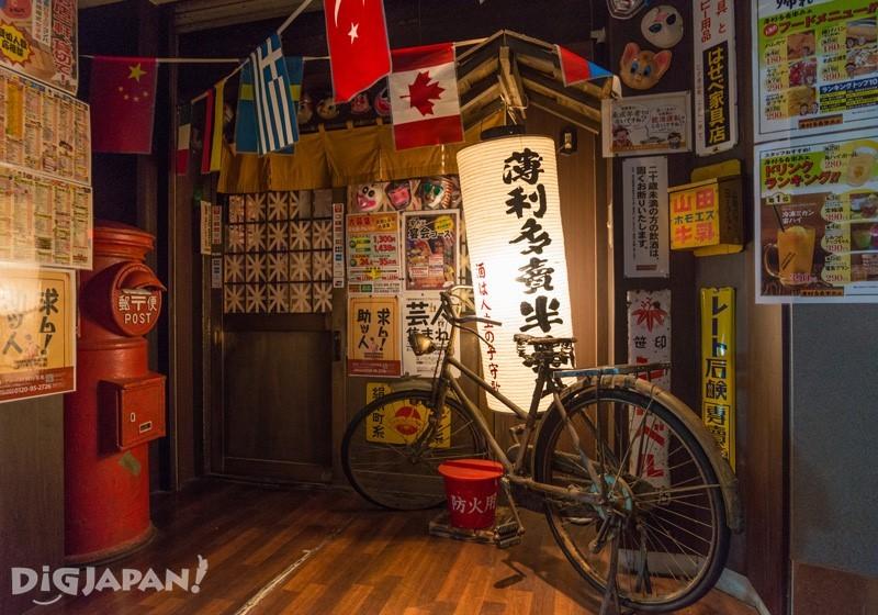 ร้านอาหารกินดื่ม Hakuritabai Hanbei (薄利多賣半兵ヱ )