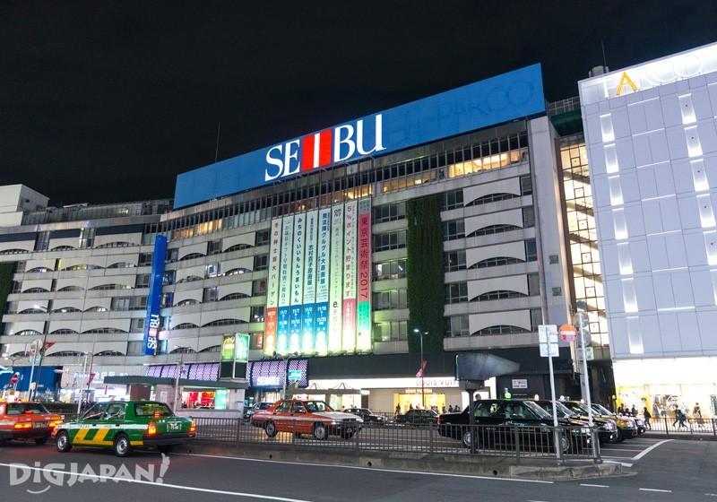 Ikebukuro SEIBU