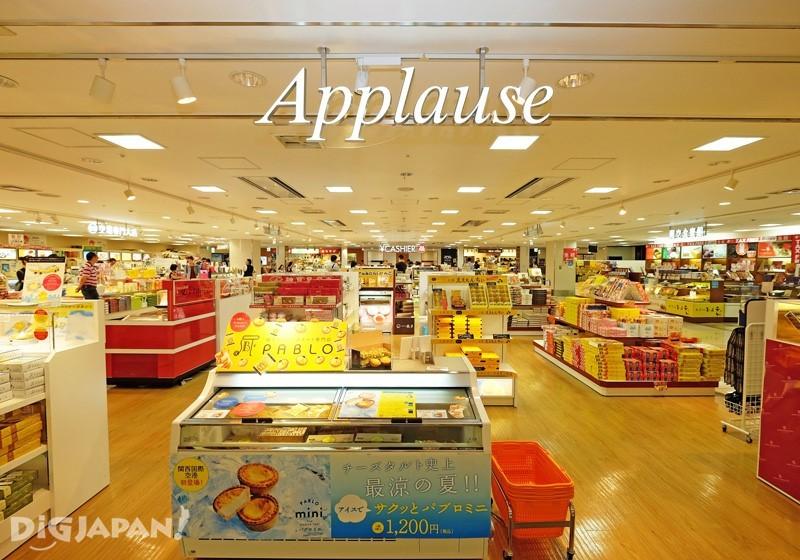 関西国際空港のお土産店
