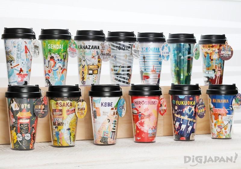 日本地区限定都市随行杯系列(355ml)2160日元/个