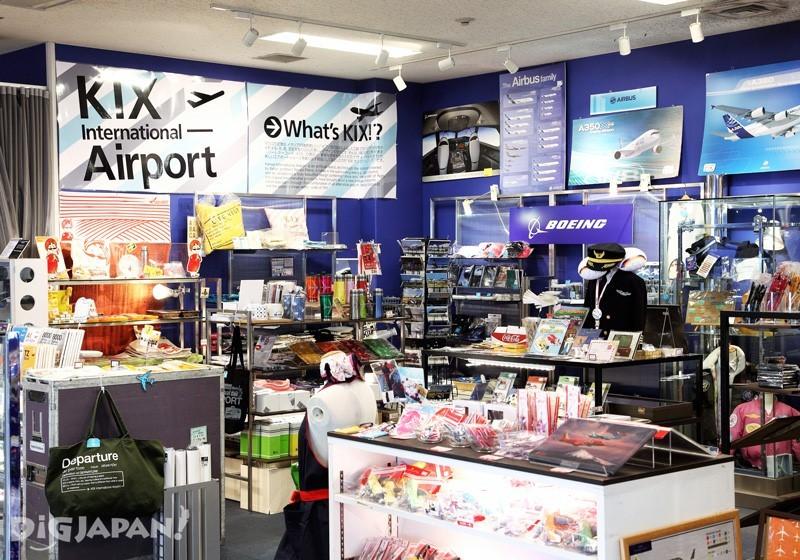 Sky Shop Town的KIX原創商品