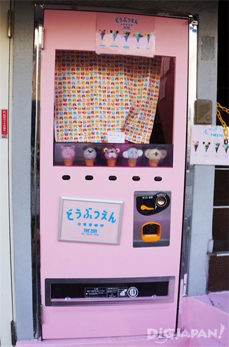 THE ZOO自动贩卖机