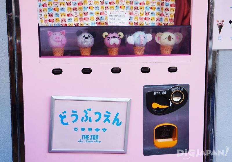 动物冰淇淋共有5种造型