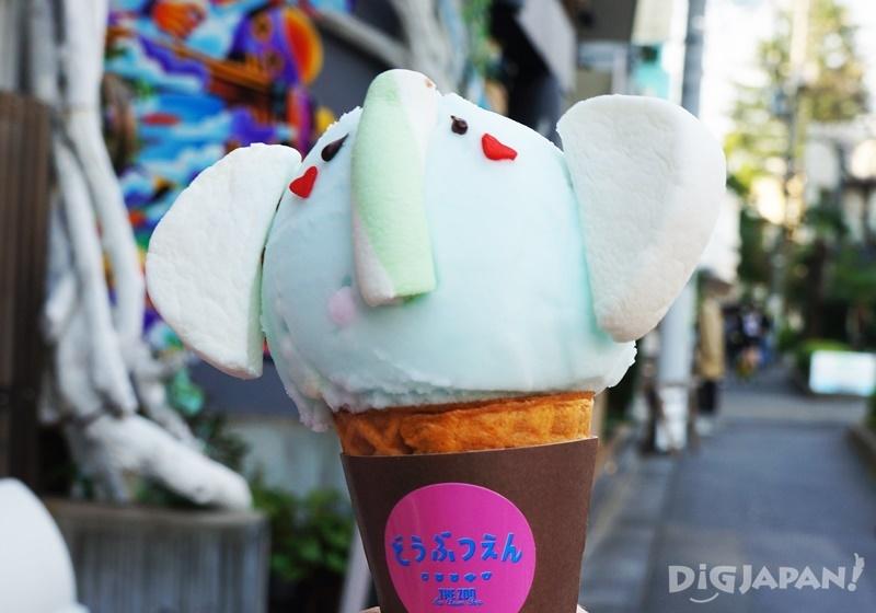 小飞象冰淇淋