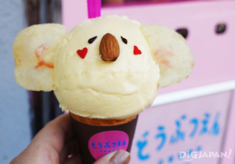 树袋熊冰淇淋
