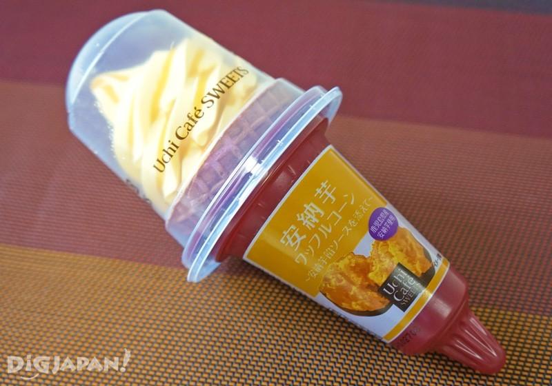 安納芋 ワッフルコーン -安納芋餡ソースを添えて‐