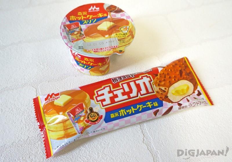 チェリオ 森永ホットケーキ味 & 森永ホットケーキ風プリン