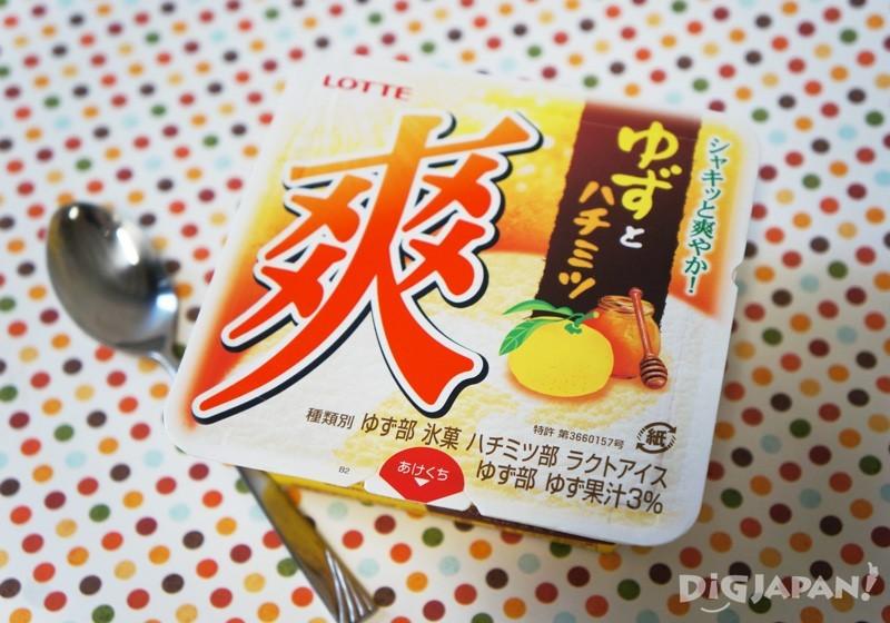 爽 柚子蜂蜜1