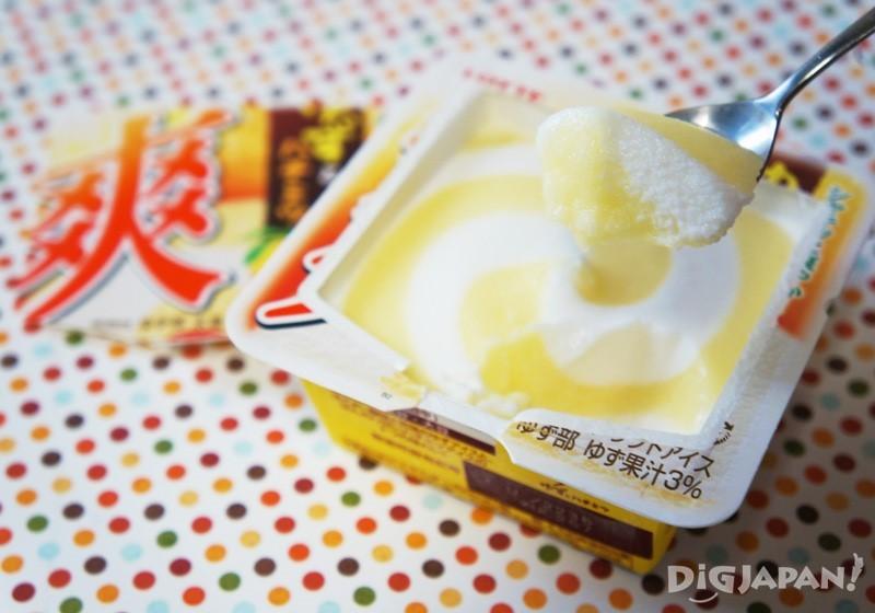 爽 柚子蜂蜜2