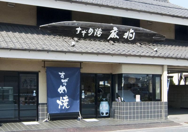 Asacho1