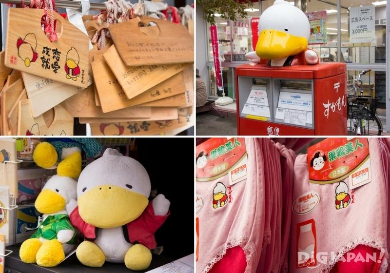 巢鴨有自己的玩偶吉祥物SUGAMON的鴨子