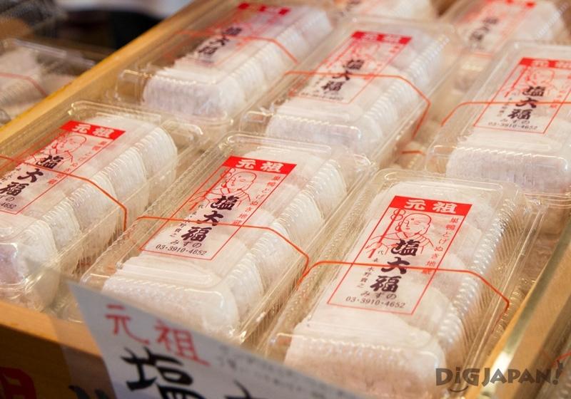 TOGENUKI地藏菩薩版盒裝鹽味大福餅