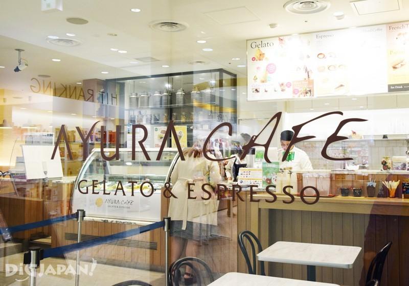 AYURA CAFE 外観
