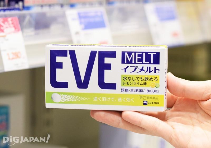 エスエス製薬EVE MELT