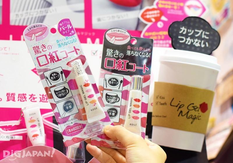 KOSE Lip Gel Magic1,500日元