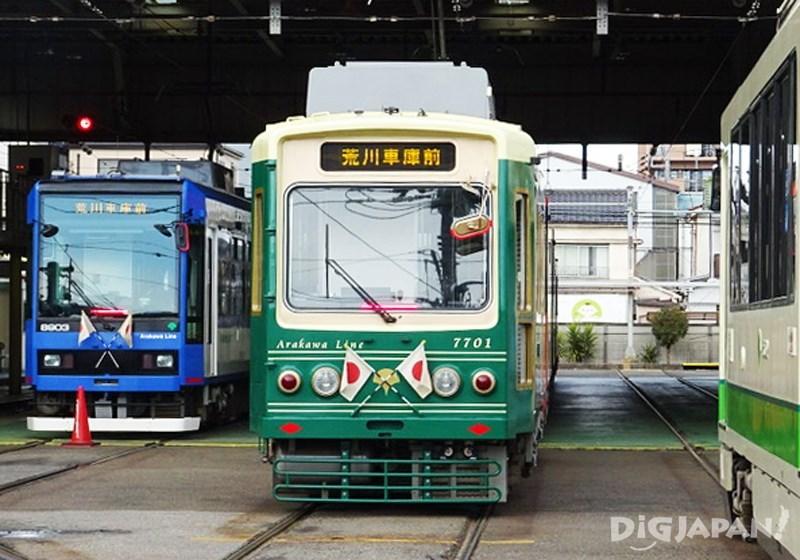 Arakawa-Shakomae Station