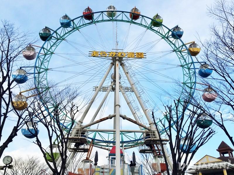 Arakawa Amusement Park Ferris wheel