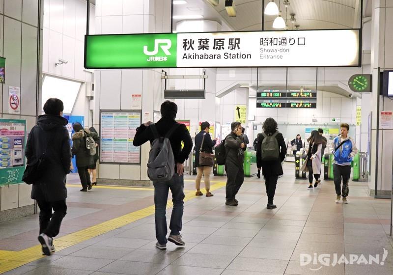 JR秋葉原駅昭和通り口