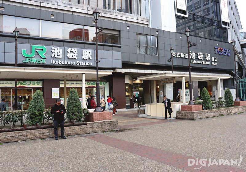 ประตูตะวันตกของสถานีอิเคะบุคุโระ