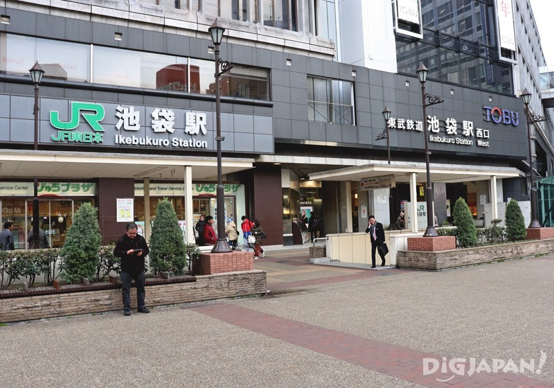 JR池袋车站