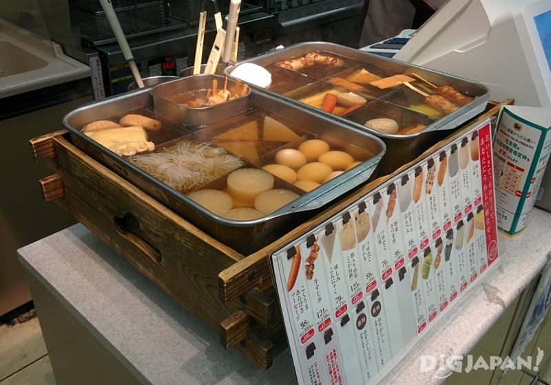 How to Order Your Oden
