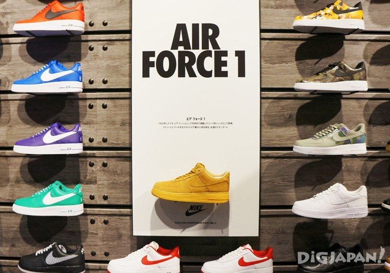 AIR FORCE 1系列