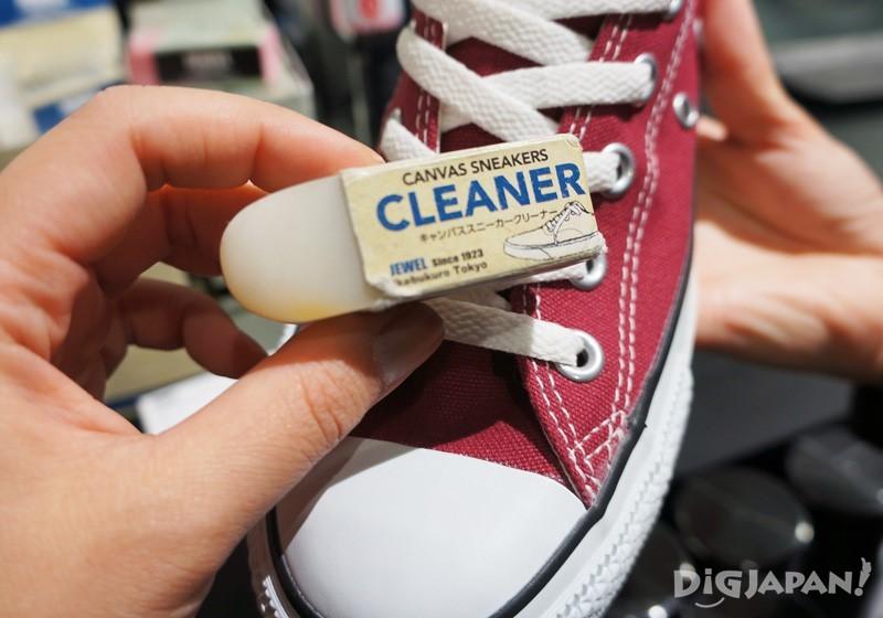 帆布鞋胶底橡皮擦