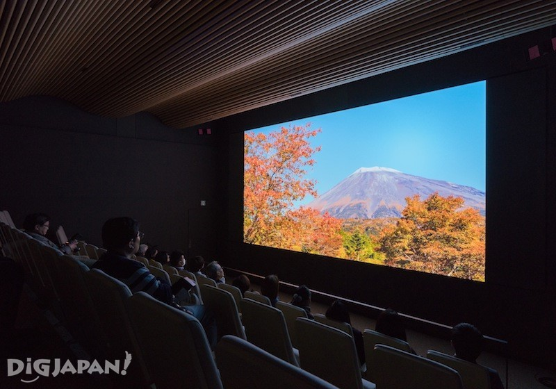 4k screen, Mt. Fuji World Heritage Centre in Shizuoka, Japan