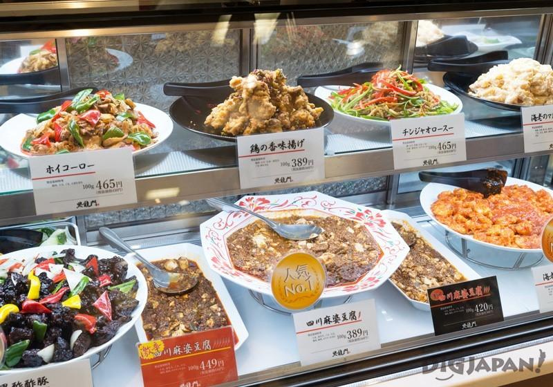 日本百貨店的地下熟食街