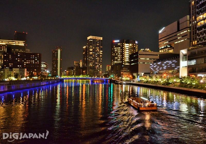 Nakanoshima River Cruise