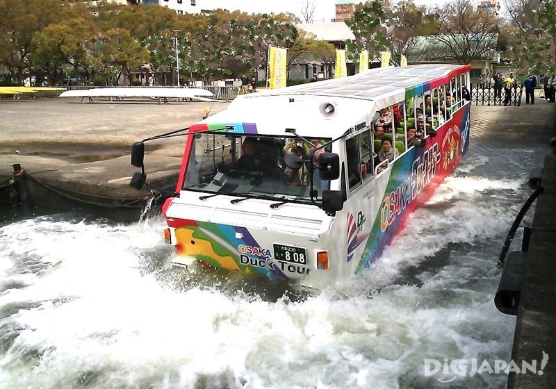 大阪水鸭观光旅游