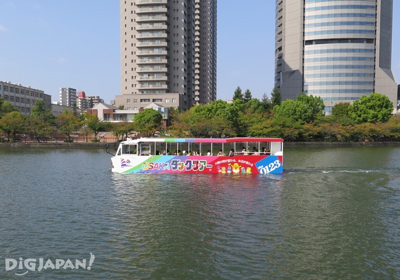 Osaka Duck Tour - the bus goes in the water