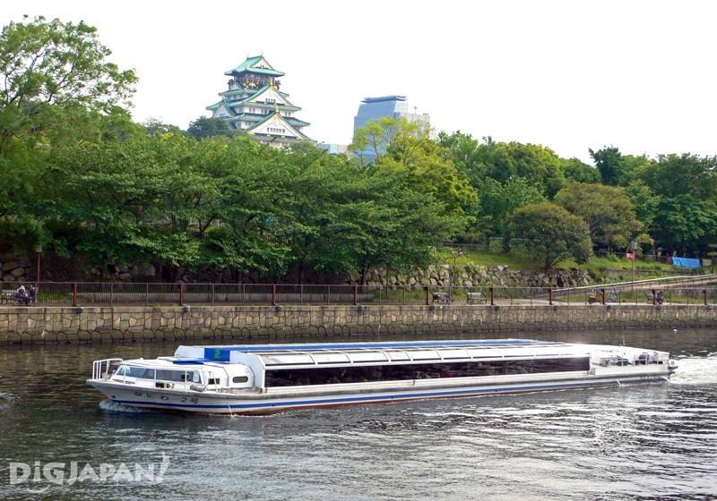 Water-bus Aqualiner