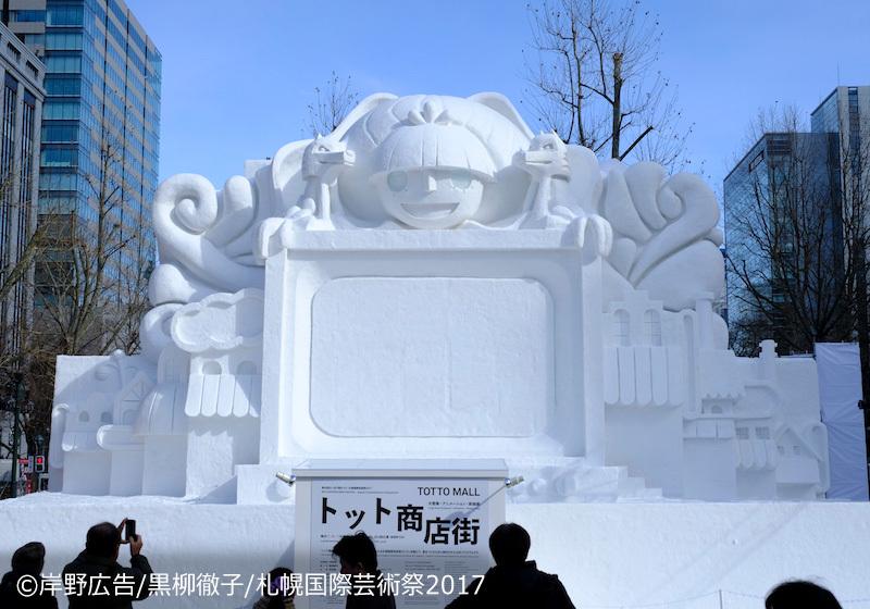 札幌雪祭雪像2