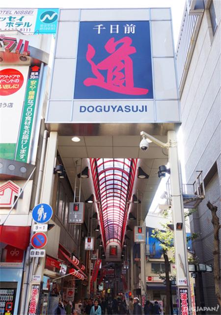 ถนนช้อปปิ้งเซ็นนิชิมาเอะ โดกุยาสุจิ คือถนนอะไรนะ