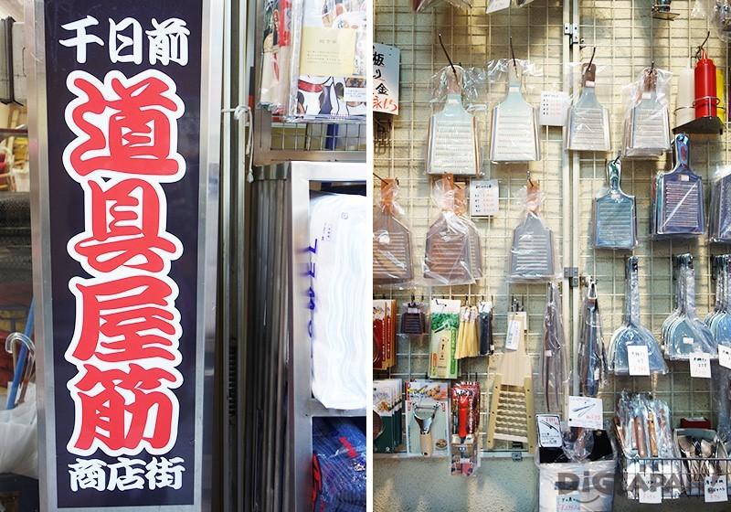 ถนนช้อปปิ้งเซ็นนิชิมาเอะ โดกุยาสุจิ คือถนนอะไรนะ2