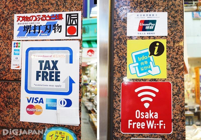 TAX FREE&Osaka Free Wi-Fi