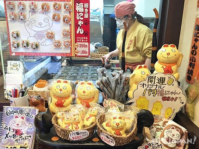 Yanaka Ginza Shopping Street 2