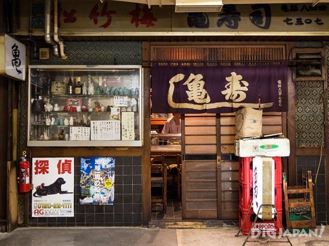 怀旧的昭和时代餐馆