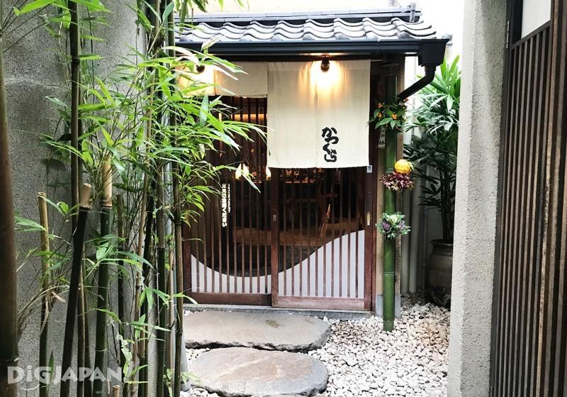 京都風味的庭園造景